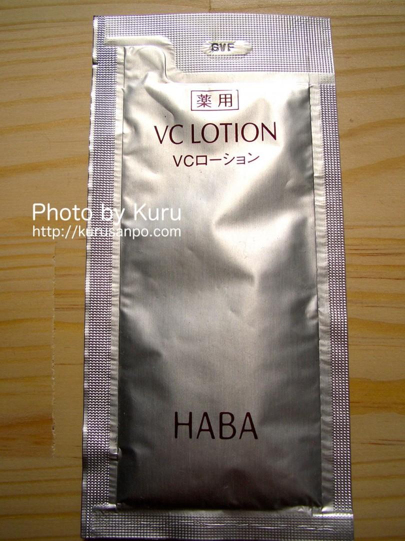 HABA(ハーバー)『薬用VCローション』