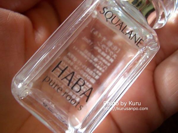 HABA(ハーバー)『高品位スクワラン』
