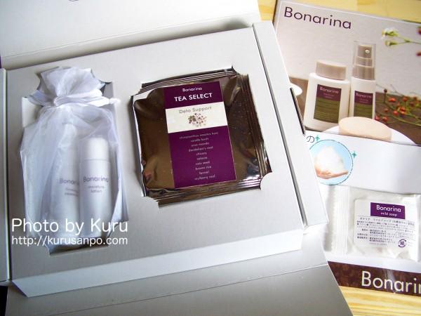 Bonarina(ボナリナ)『スキンケア&ティーセレクト トライアルセット』
