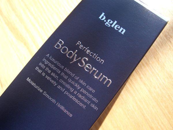 b.glen(ビーグレン)『パーフェクション ボディセラム』