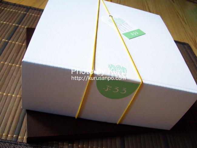 ぷろろ健美堂(けんびどう)[(株)生活プロモート]『白樺化粧品トライアル3点セット』