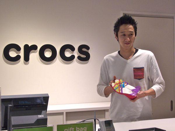 crocs(クロックス)『渋谷スペイン坂店』