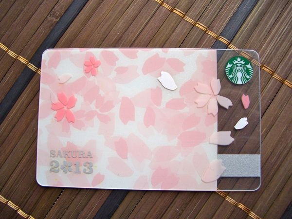 Starbucks Coffee(スターバックスコーヒー)『SAKURA 2013』