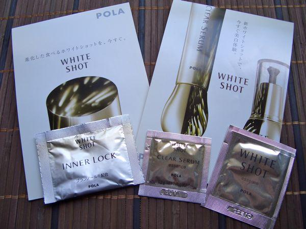 POLA(ポーラ)『WHITE SHOT(ホワイトショット)』