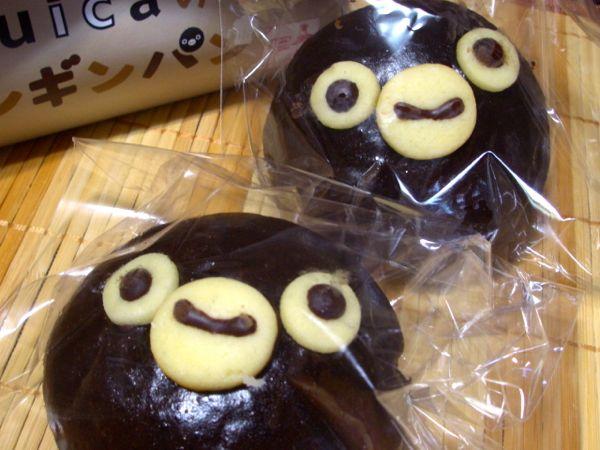 Edy's Bread(エディーズ ブレッド)『Suicaのペンギンパン』