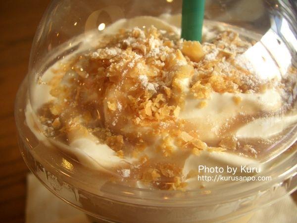 STARBUCKS COFFEE(スターバックスコーヒー)『STARBUCKS HOLIDAY 2013』