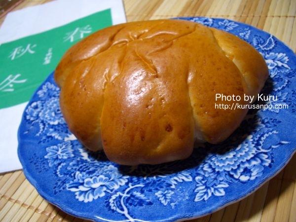 中村屋(なかむらや)『クリームパン』