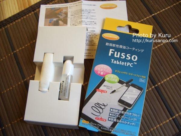 (株)アピロス『タブレットPC用耐指紋性撥油コーティング Fusso TabletPC』
