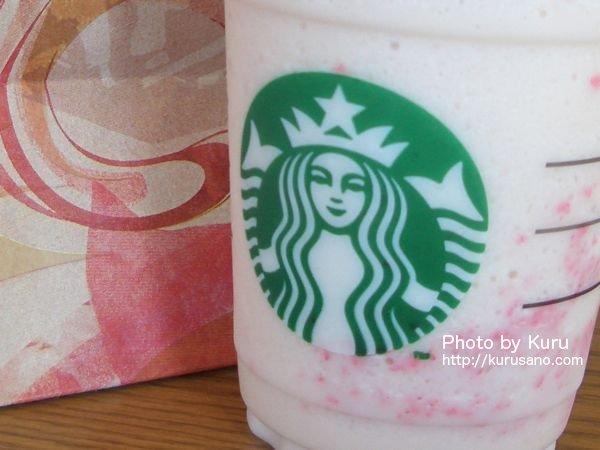 スターバックスコーヒーの『SAKURA 2014』購入記録♪