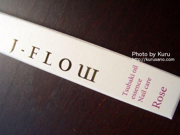 J-FLOWの『ネイルケアオイル』ツバキオイルで指先ケア♪