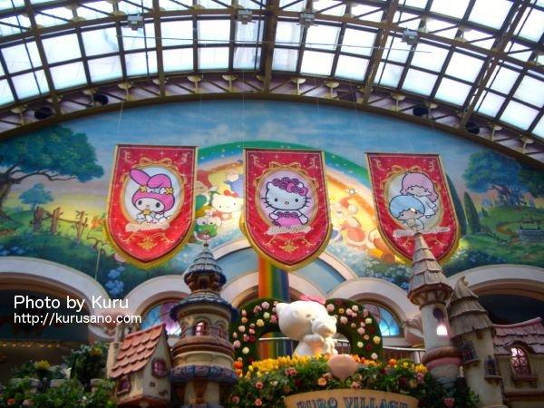 Sanrio Puroland(サンリオピューロランド)『My Melody in Akazukin〜マイメロディの不思議な大冒険』