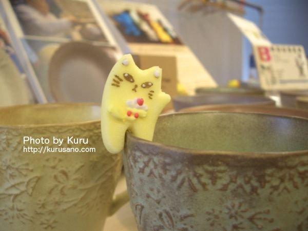 FELISSIMO(フェリシモ)『kraso(クラソ)猫部「カップのふちでちょこんとごあいさつ ティータイムもあの子と一緒 にゃんにゃんシュガーの会」』