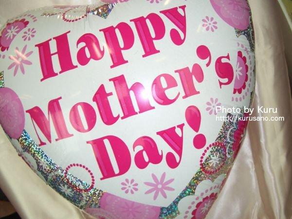【母の日2014】イイハナのびっくり箱みたいな母の日ギフト!