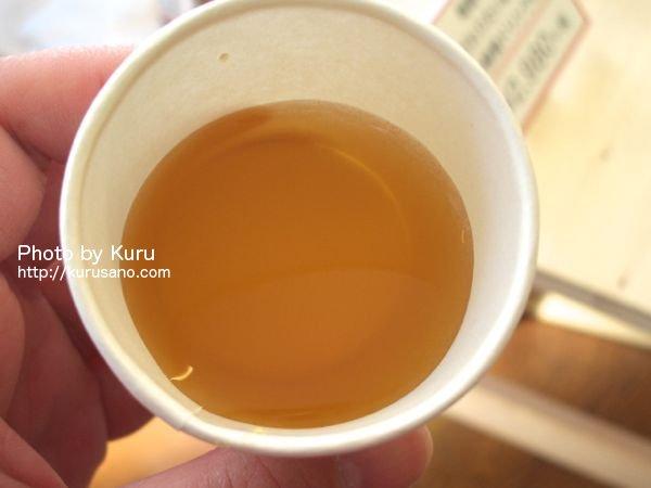 FELISSIMO(フェリシモ)『kraso(クラソ)「毎朝の一杯にこだわりたい 1000日以上発酵熟成した 野菜と果実の酵素ドリンクの会」』
