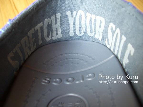 crocs(クロックス)『stretch sole loafer w(ストレッチ ソール ローファー ウィメン)』