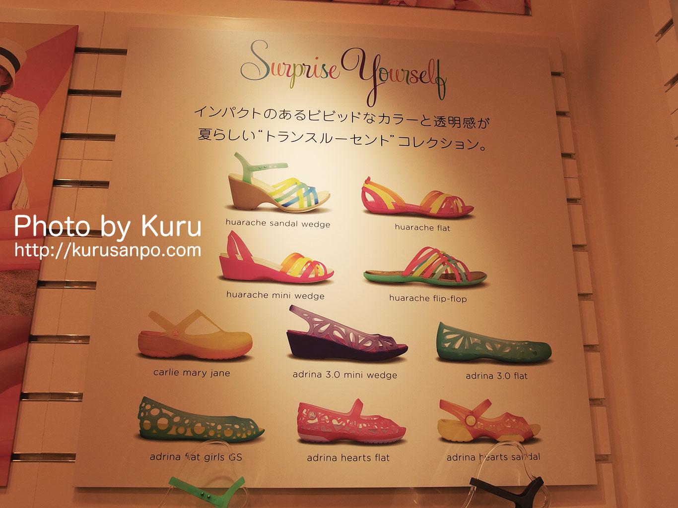 crocs(クロックス)『huarache(ワラチェ)』