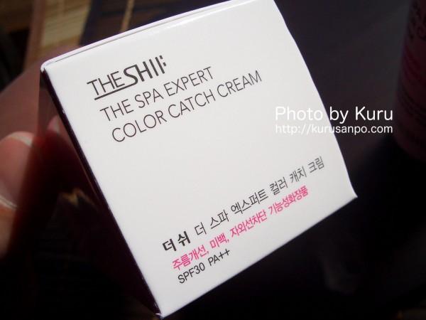 THESHII(トシー)『CCクリーム』