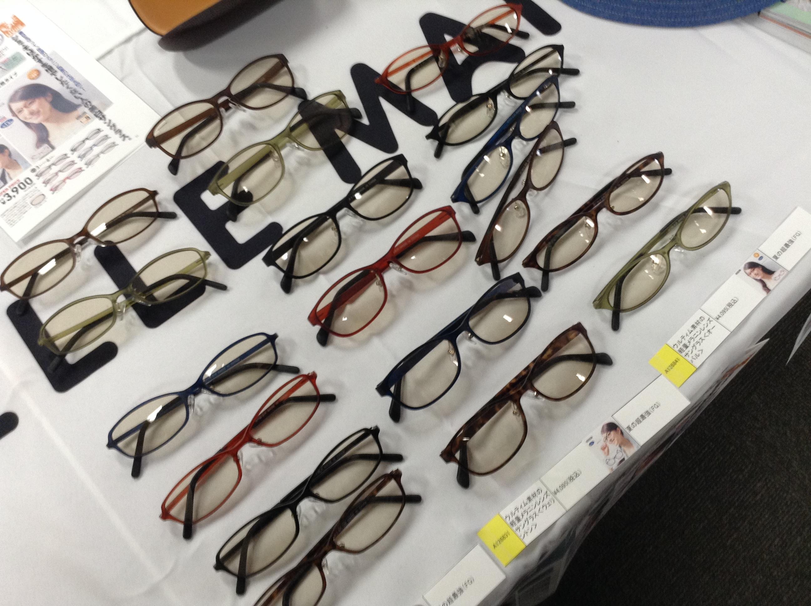 ベルメゾンの『ウルティム素材の軽量メラニンレンズサングラス』で瞳もUVカット!