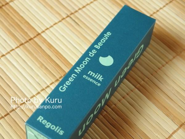Regolis(レゴリス)『Green Moon milk essence(グリーンムーン ミルクエッセンス)』