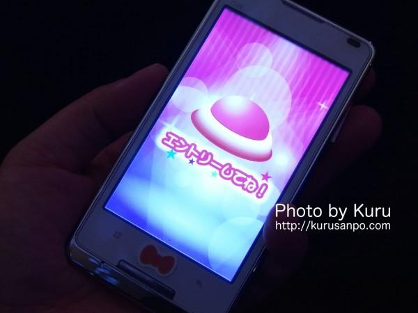 Sanrio Puroland(サンリオピューロランド)『誕生!リトルレディジュエル』『ARIGATO EVERYONE!光のパーティー』