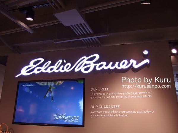 Eddie Bauer(エディー・バウアー)『自由が丘店』
