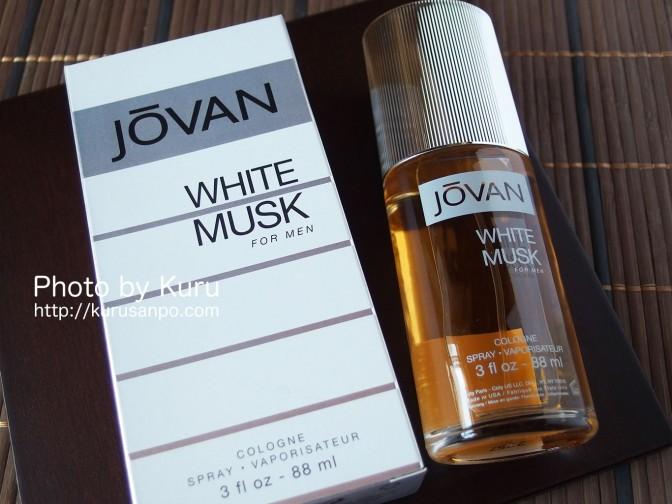 JOVAN(ジョーバン)『WHITE MUSK for man(ホワイトムスク フォーメン)』