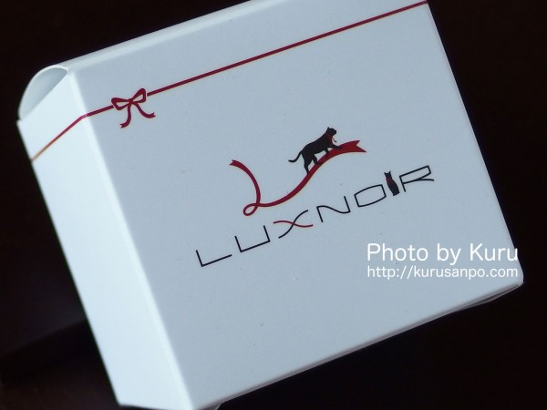 LUXNOIR(ラグノワール)『LUXNOIR Crema du bras(ラグノワール クレーム・ドゥ・ブラス)』