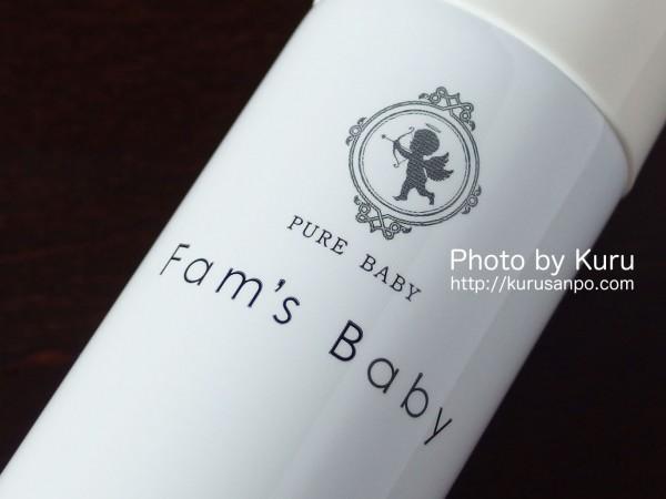 (株)KuraKen(くらけん)『Fam's Baby(ファムズベビー)』