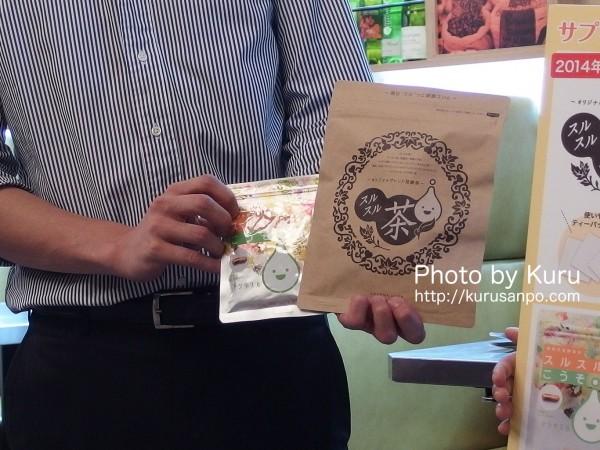 お洒落ママ会pure『GRILL&生野菜ビュッフェ Tefu Tefu 恵比寿店』