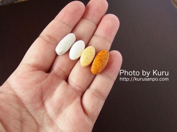 (株)フック『ビタミンとミネラルの美的ヌーボ』