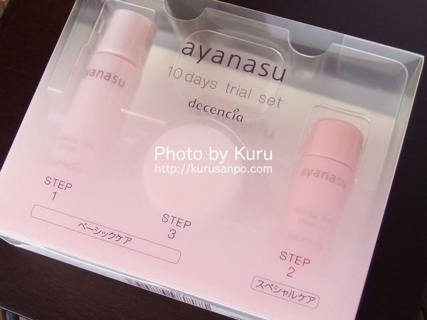 ayanasu(アヤナス)『リバイタライズセル(RC) ローション』