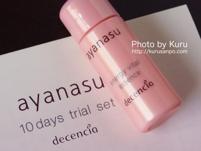 ayanasu(アヤナス)『エナジーヴァイタル(EV) エッセンス』
