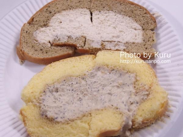 三越のお歳暮2014『〈ハロッズ×モンシェール〉ミルクティークリームロールケーキ2本セット』