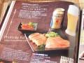 三越【お歳暮2014】『特別企画・グルメ雑誌「dancyu」監修ギフト』