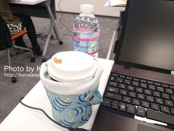 FELISSIMO(フェリシモ)・kraso(クラソ)『もう悩まない! 汗かきカップ&ペットボトルの 2-way保冷・保温ホルダーの会』