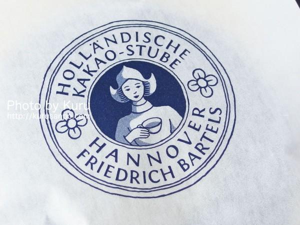 HOLLANDISCHE KAKAO-STUBE(ホレンディッシェ・カカオシュトゥーベ)『クラシックバウム』