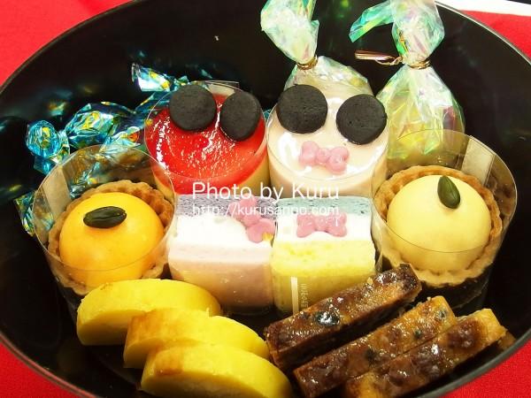 千趣会・ベルメゾン『おせち・ミッキーマウス・シルエット三段重』
