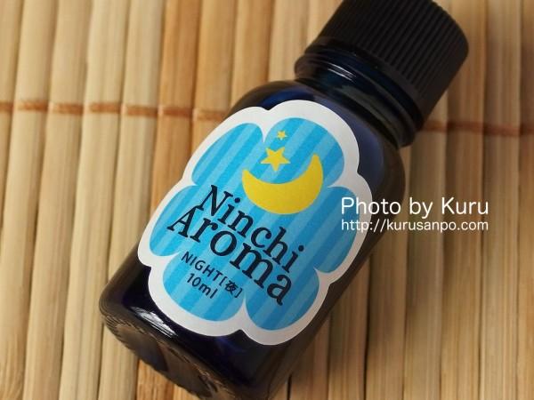 Natural Aroma(ナチュラルアロマ)『Ninchi Aroma(ニンチアロマ)』