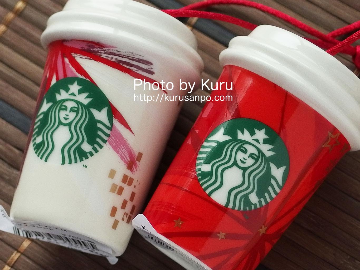 スターバックスコーヒーのクリスマス♪『2014ホリデーシーズン限定品』購入記録♪