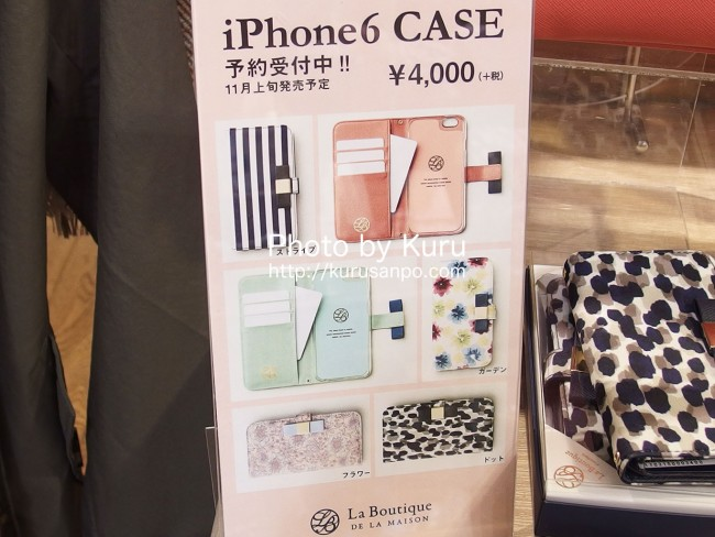 La Boutique DE LA MAISON(ラ ブティック ドゥ ラ メゾン)『iPhoneケース』『イヤホンジャック』『ストラップ』