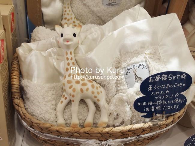 La Boutique DE LA MAISON(ラ ブティック ドゥ ラ メゾン)・キリンのソフィー(Sophie la girafe)