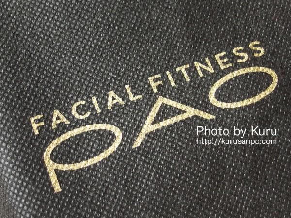 (株)MTG『FACIAL FITNESS PAO(フェイシャルフィットネス パオ)』