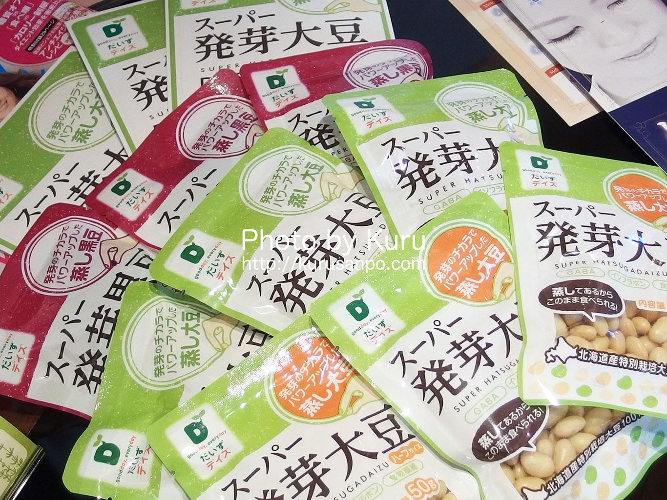 だいずデイズの『スーパー発芽大豆』蒸すから栄養そのまま摂れるんです♪