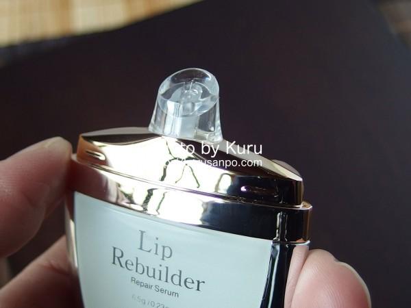 b.glen(ビーグレン)『Lip Rebuilder(リップリビルダー)』