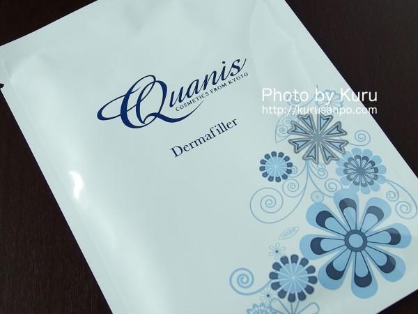 コスメディ製薬(株)・Quanis(クオニス)『Dermafiller(ダーマフィラー)』