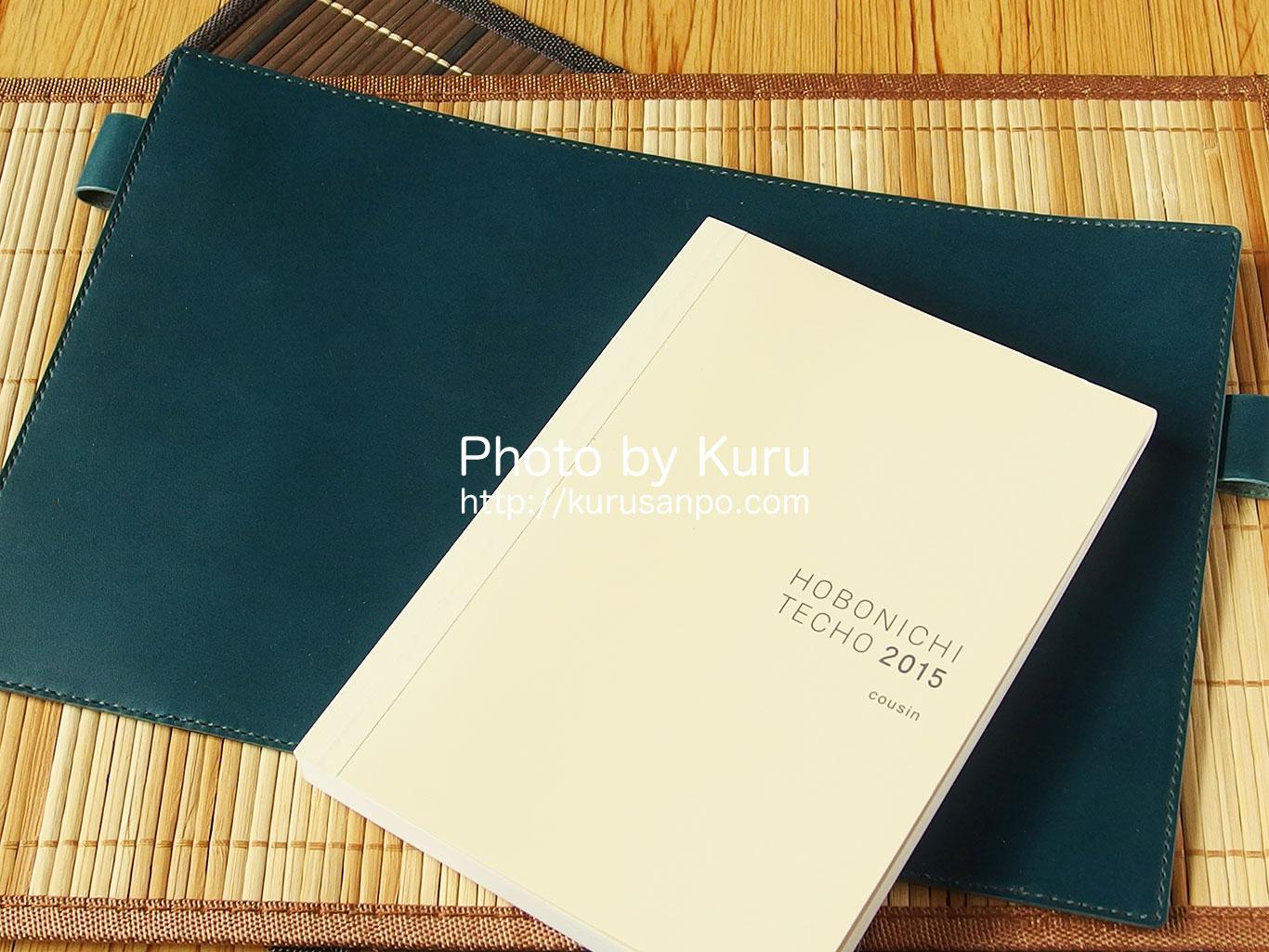 レザークラフト講座で『ほぼ日手帳』の革カバーを作った!