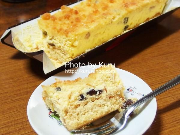 (株)成城石井[せいじょういしい]『自家製プレミアムチーズケーキ』