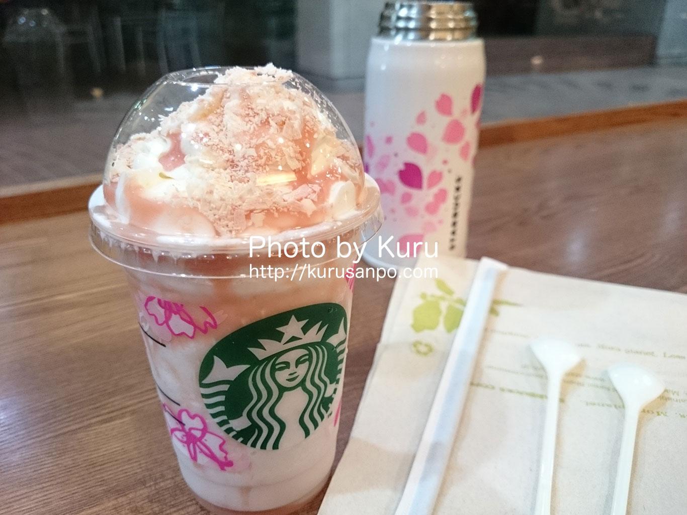 スターバックスコーヒーの『SAKURAシリーズ2015』購入記録(第1弾)……