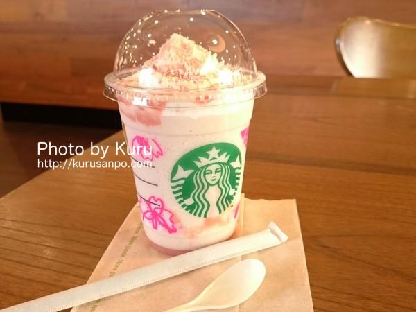 STARBUCKS COFFEE(スターバックスコーヒー)『SAKURA(サクラ)シリーズ2015』