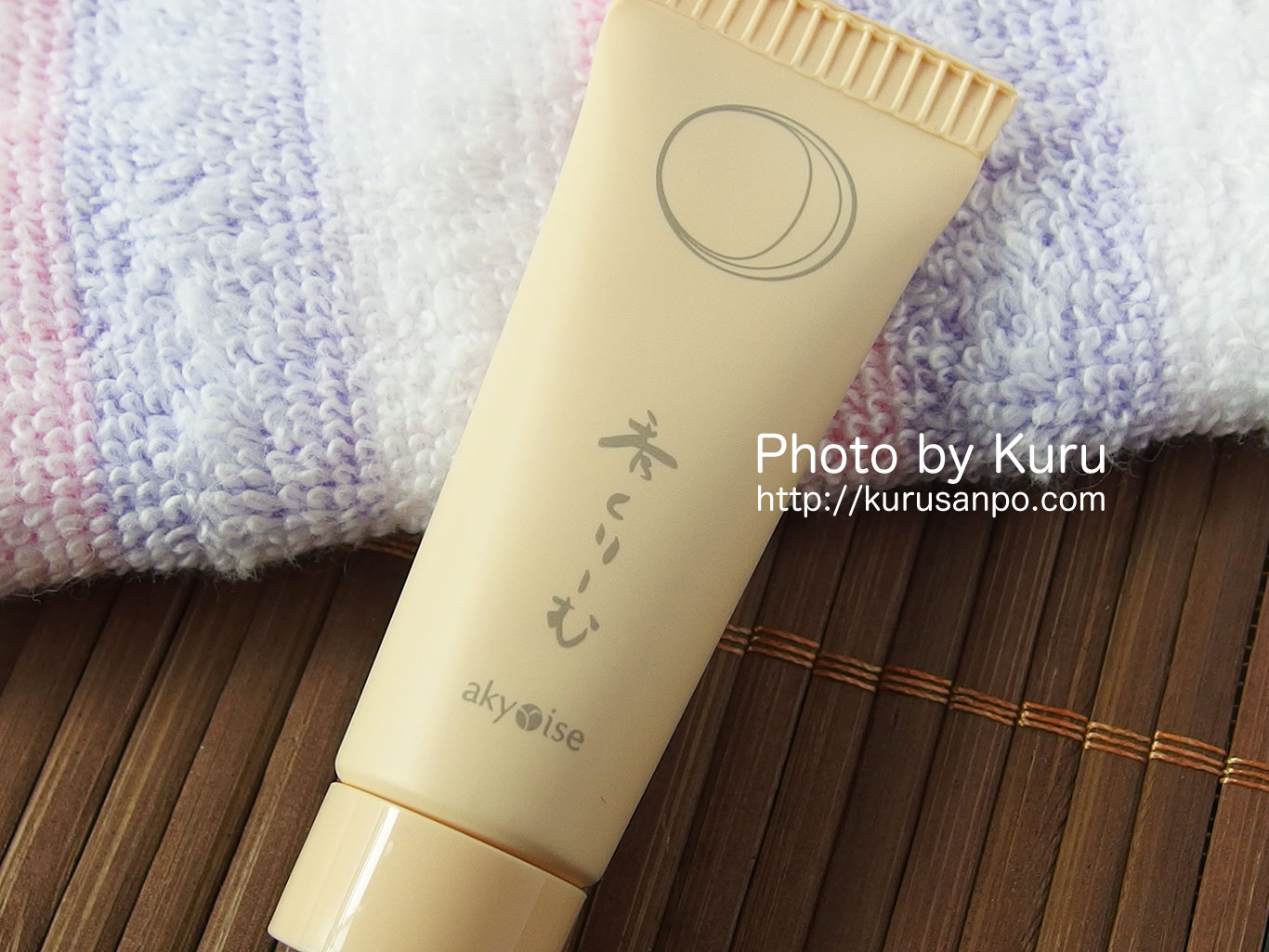 シンプルなのに贅沢なあきゅらいず美養品の『秀くりーむ』洗顔後はこれだけです♪